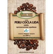 Кофе PERY COCLA LIDA Здорова Лавка (250 г)