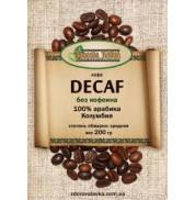 Кофе без кофеина DECAF Здорова Лавка (250 г)