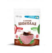 Горячий шоколад Кокос Stevia 150 г