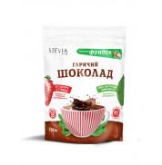 Горячий шоколад Фундук Stevia 150 г