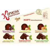 Шоколадные конфеты Ассорти со стевией Стевиясан 600 г