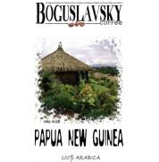 Кофе PAPUA NEW GUINEA Здорова Лавка (200 г)