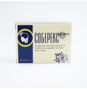 Соберекс Форте Goldpoint Trade LLP 30 капсул