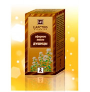 Эфирное масло Душицы, Царство Ароматов, 5 мл