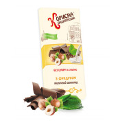 Шоколад молочный с фундуком Стевиясан 100 г