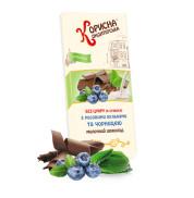 Шоколад молочный с черникой и рисовыми шариками Стевиясан 100 г